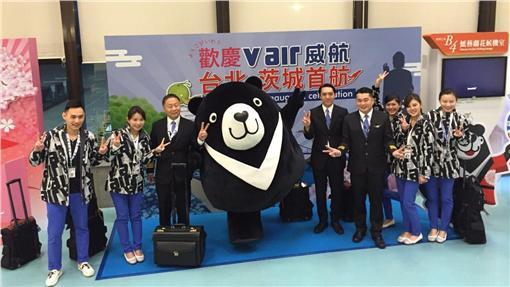 ▲進出東京的新選擇!V Air威航今首航日本茨城。(圖/威航提供)