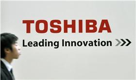 東芝(Toshiba) 圖/美聯社/達志影像