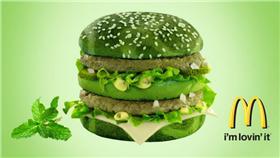 麥當勞,大麥克,漢堡,薄荷,綠色▲圖/翻攝自The Onion