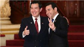 馬英九出訪瓜地馬拉/馬總統臉書