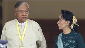 緬甸總統當選人廷覺(Htin Kyaw)、翁山蘇姬(圖/美聯社/達志影像)