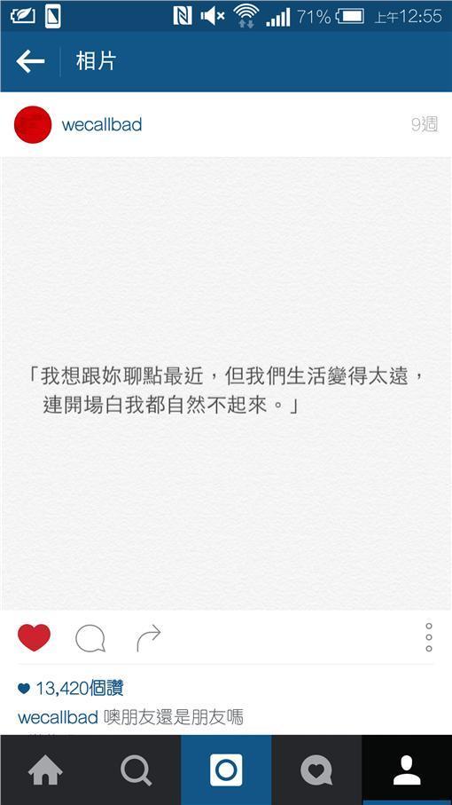 朋友,wecallbad,https://www.instagram.com/p/BAUq6q9ATz7/?taken-by=wecallbad
