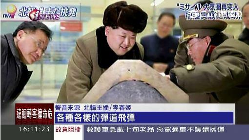 """北韓將試爆核彈頭 嗆聲化紐約為""""焦土"""""""
