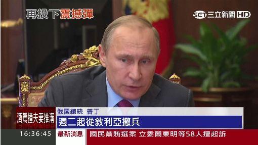 """俄軍瀟灑""""炸""""一回! 敘利亞5年內戰惡化"""