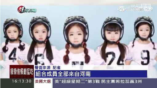 不輸韓流! 陸mini girls最小四歲半