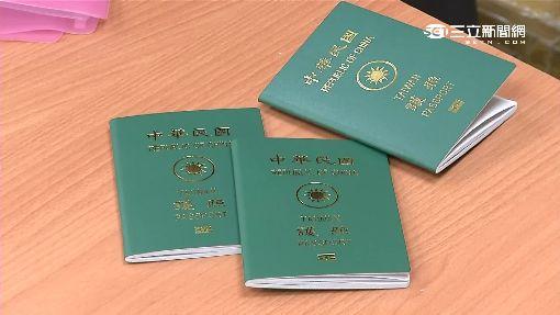 護照印外交1800 -護照-中華民國護照-台灣護照-