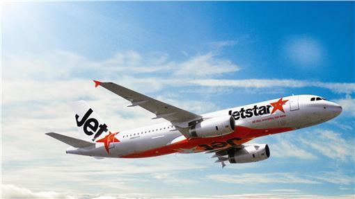 ▲Jetstar捷星祭機票、禮券 邀你來當世界遊王。(圖/Jetstar捷星)