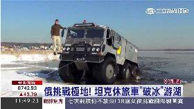 戰鬥水陸車1100