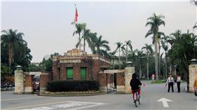 台灣大學(圖/翻攝自維基百科)