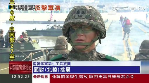 """美韓進逼! 北韓公佈""""青瓦台衛星照""""嗆炸"""