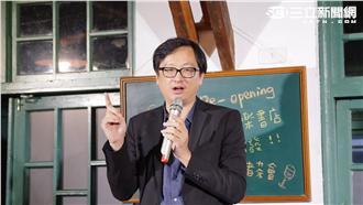 台北新文化基地 張鐵志邀你一起閱樂