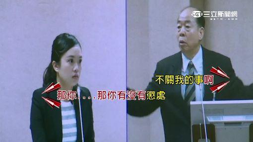 """好糗! 憲兵濫搜""""錯問""""國安局 呂孫綾遭吐槽"""