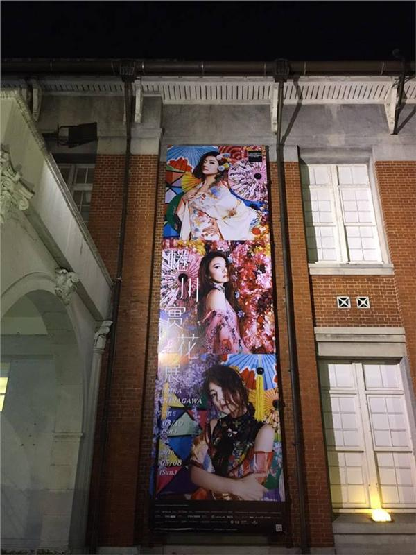 S.H.E/翻攝自台北當代藝術館臉書