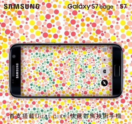 ▲三星透過官方臉書Samsung Mobile Taiwan放送好康。(圖/翻攝臉書)