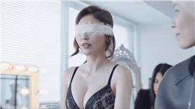 愷樂,內衣。(圖/翻攝自Youtube)