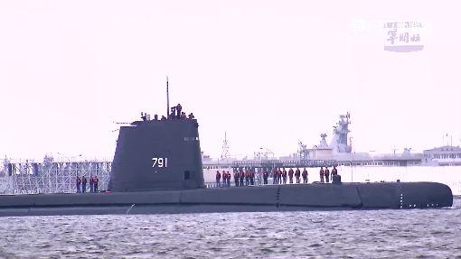 全球最老潛艦! 70歲海獅號出海畫面曝光