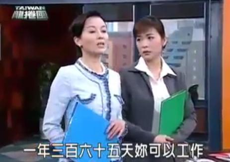 台灣龍捲風