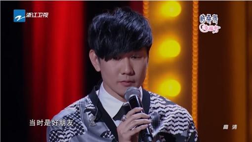 林俊傑/YouTube