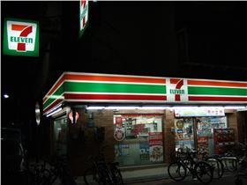 7-11,便利商店,奧客,店長,加薪 圖/攝影者H.T. Yu, Flickr CC License https://www.flickr.com/photos/ybite/315754003/