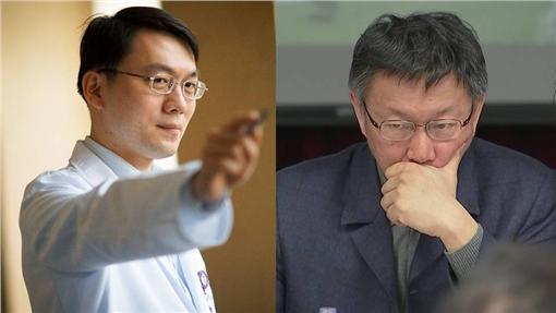 柯文哲、洪浩雲/臉書