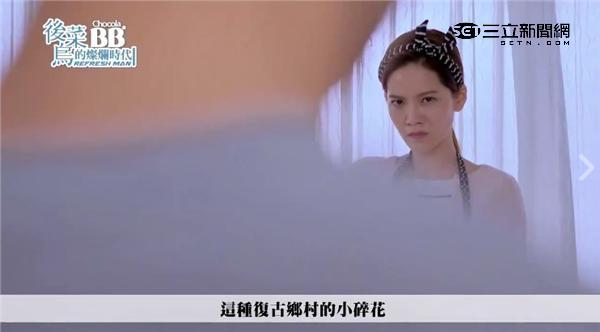 《後菜鳥的燦爛時代》預告小公主篇