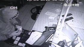 鑽風管偷竊1200