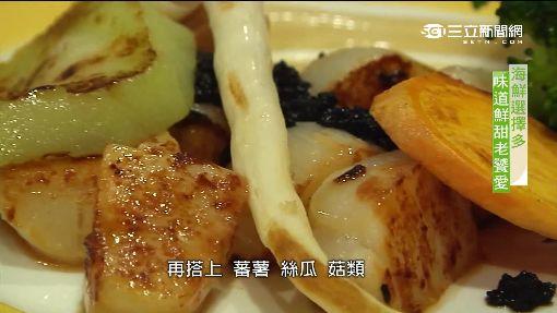 「海陸鐵板燒」招牌菜單 要讓老饕享原味