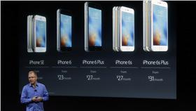 iPhone SE、Apple、蘋果/圖/美聯社/達志影像
