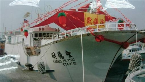 漁會,,巡邏,開槍,聖德財號,連億興116號,漁船,攻擊▲圖/琉球區漁會提供