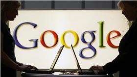Google/達志影像/美聯社