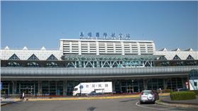 高雄機場/維基百科