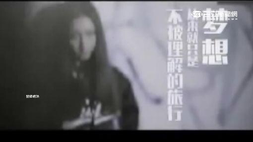 """美少女""""走音神曲""""暴紅 登對岸熱搜排行"""