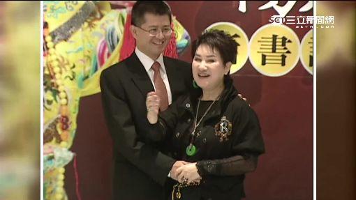 國寶楊麗花驚爆婚變 傳為分產鬧分居