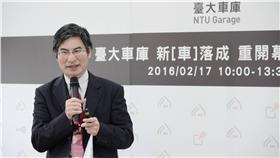 陳良基/翻攝自陳良基臉書
