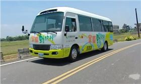 宜蘭市區公車 翻攝自youtube https://www.youtube.com/watch?v=GNgX9ucGv7k