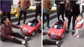 玩具車、車禍/翻攝YouTube用戶Weibo Official Channel