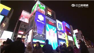 若大阪返台再確診 恐對日本升第3級