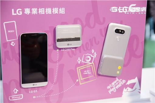 ▲可換電池的金屬機身 LG G5上市售價23900元。(圖/記者李鴻典攝)