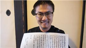 乙武洋匡,結婚紀念日,婚外情,諷刺 圖/翻攝自Hirotada Ototake臉書