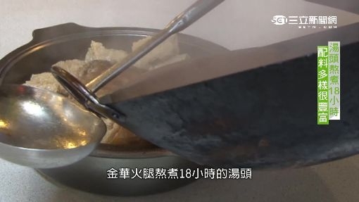 熟客必點砂鍋魚頭 湯頭濃魚肉鮮嫩