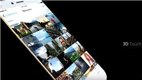 iPhone 7 ▲圖/翻攝自YouTube
