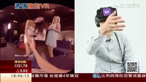 全球最大情色片網站 搭新科技設VR專區