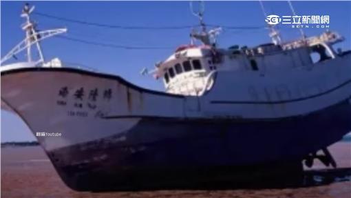 貨輪,鬼影,幽靈船,海安六號,鬼船,郵輪