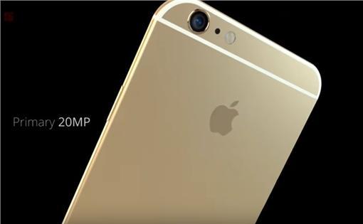 iPhone7▲圖/翻攝自YouTube