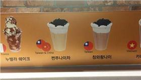 珍珠奶茶,(圖/翻攝自韓國買東買西臉書),https://www.facebook.com/koreasada/timeline