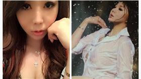 婷婷(黃鈺婷)/婷婷 - 做自己 我是費洛蒙女王fb/費洛蒙女王