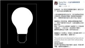 小燈泡,卡片 圖/翻攝自大直內湖媽媽寶寶PlayGroup臉書