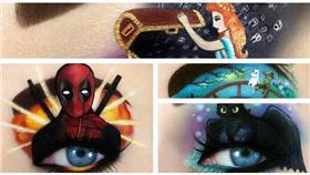 彩繪眼影,化妝,眼影/翻攝自Tal Peleg臉書