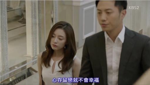 太陽的後裔/翻攝自KBS