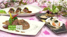 南部美食櫻花料理1800